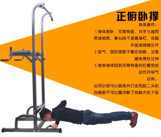 Household horizontal bar Single bar Indoor fitness adjustable multifunctional pull-ups Single parallel bar training and improvement