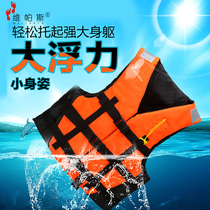 Adult fishing back impetuous submersible boat with marquee swimming life saving suit to save body