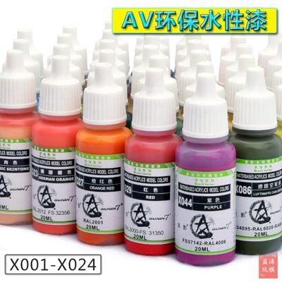 Xingying AV Environmental Water-based Paint X001-X024 Model Special Paint Hand-made Clay Hand Paint Series