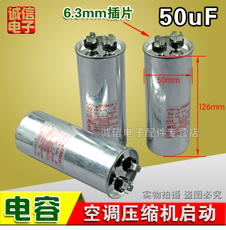 Compressor starting capacitor 50uf 450V