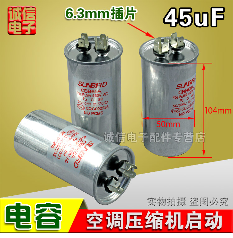 outdoor unit compressor starting capacitor 45uf 450V