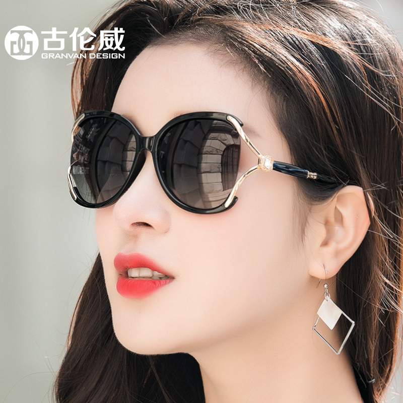 ac28a751b45 Polarized sunglasses female big box sunglasses female round face square  face driving sunglasses female hollow elegant big face was thin
