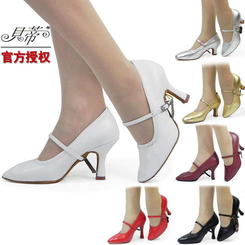 Бетти обувь 125 импорт мягкий воловья кожа женщина современный обувь гигабайт обувь платить дружба танец танец обувной воловья кожа шерстяная подошва