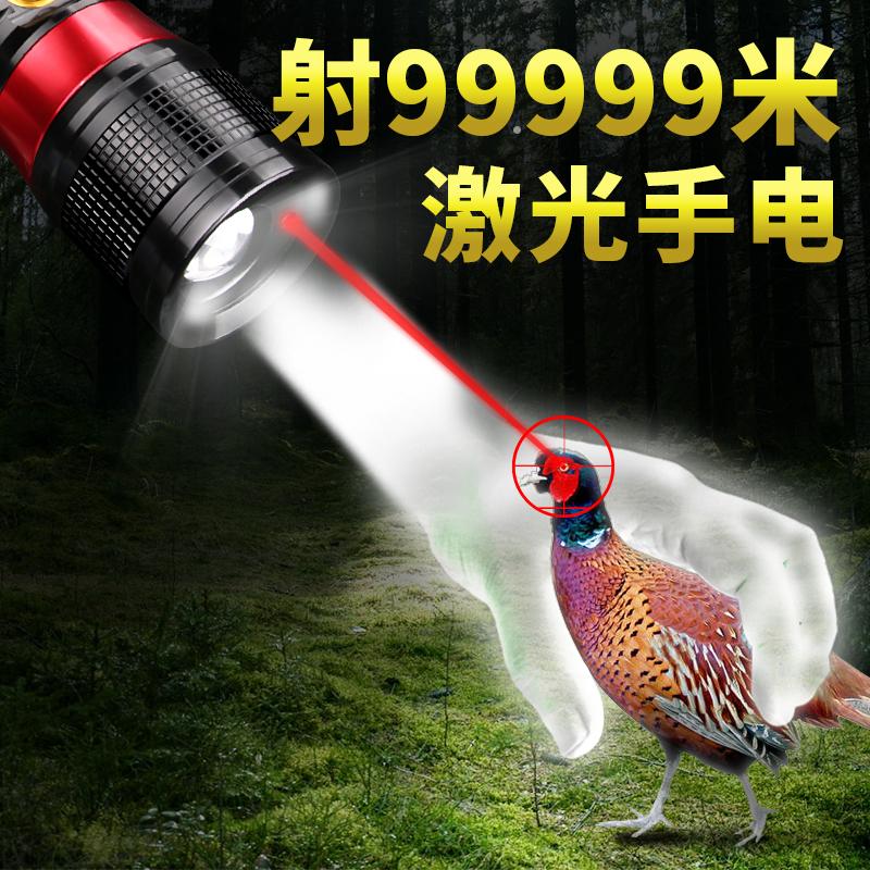 氙气手电筒LED激光充电超亮便携小多功能强光灯1000wv氙气可防身
