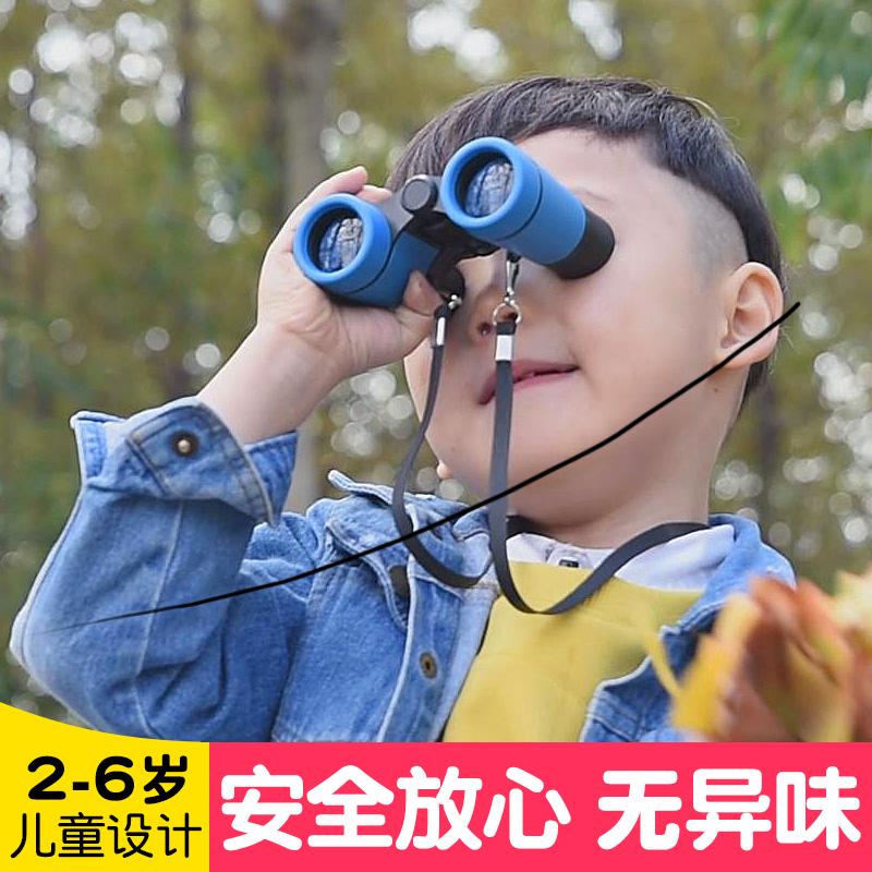 Телефотографический зеркало детские высокая время высокая ясно оригинал детские Non-игрушка мужской Ребенок не повредит глазной девушке 3-6 глаз начальной школы зеркало