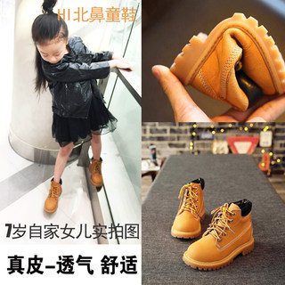 2020 Spring and Autumn leather boots boys cotton shoes Martin boots small yellow boots boys and girls girls short boots snow boots tide