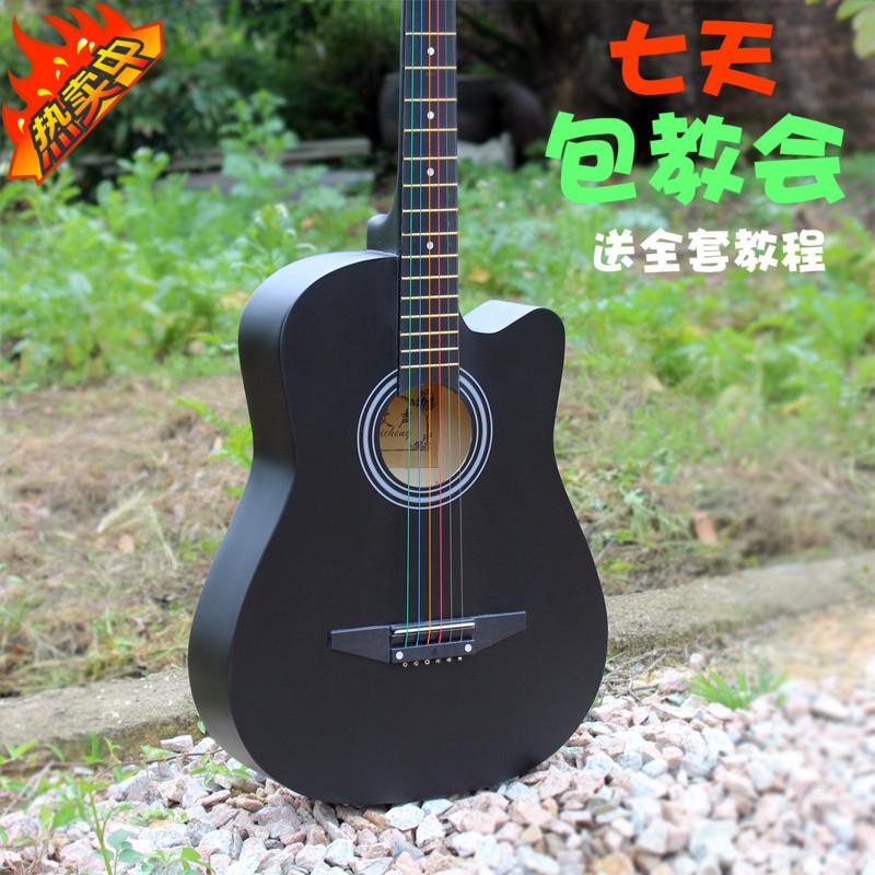 Guitar dân gian cho người mới bắt đầu học sinh cô gái mới bắt đầu thực hành giới thiệu người mới bắt đầu 38 inch màu hồng gita nhạc cụ nam - Nhạc cụ phương Tây