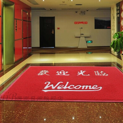 Size 48cm*70cm (suitable for the entrance of single door) 60cm*76cm (suitable for entrance door of entrance) 60cm*86cm (suitable for commercial entrance) & USD 14.72] Ruib Genuine 3 A entrance mat door stepping mat ... pezcame.com
