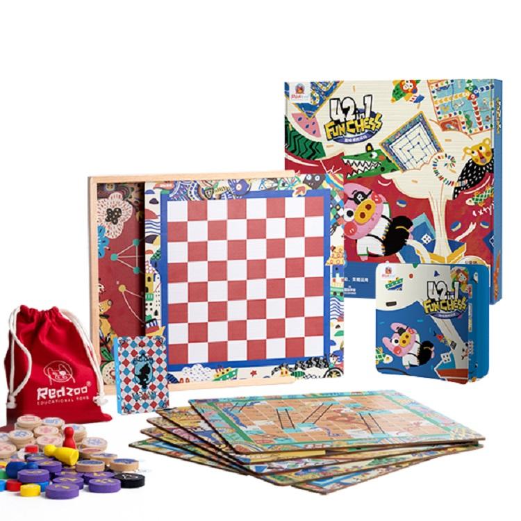火星猪42合一飞行棋跳棋儿童益智五子棋类玩具学生游戏多功能棋盘