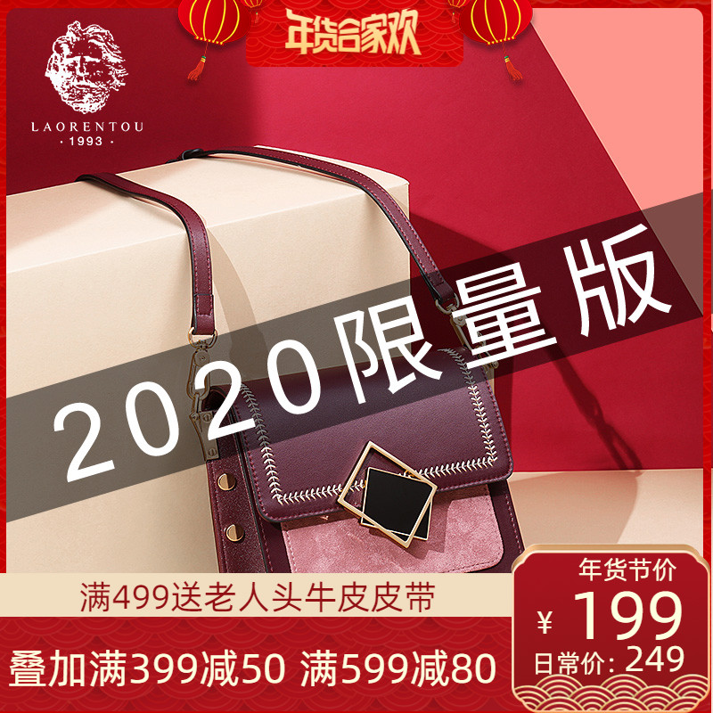 Old man head leather bag female bag new 2019 fashion winter shoulder organ cross body hit color small bag