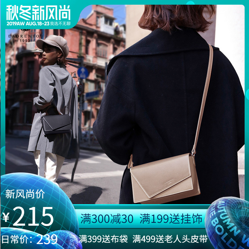 Elderly head shoulder bag handbag new 2019 fashion wild leather messenger bag Korean trend small square bag