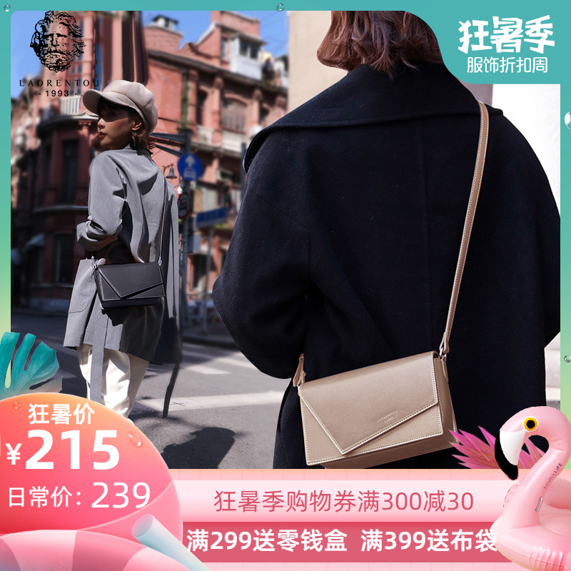 Elderly head shoulder small square bag female 2019 new Korean version of the messenger simple wild fashion small ck with the same paragraph handbags