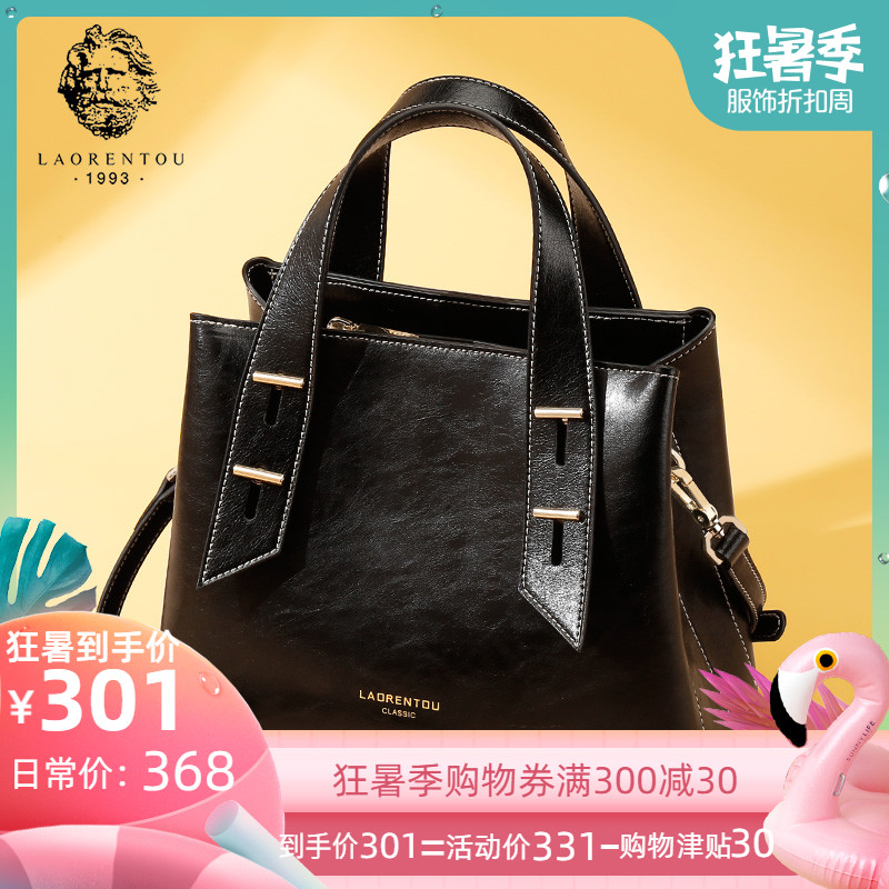 Elderly Head Fashion handbag bag female 2019 new fashion large-capacity leather ladies atmospheric messenger bag handbags