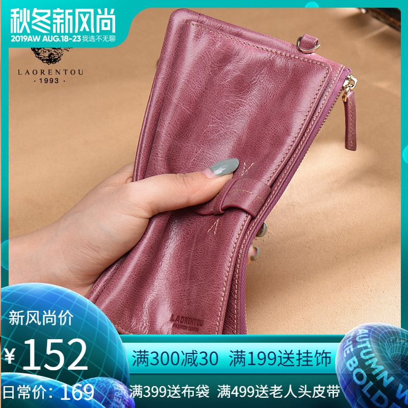 Old man head leather long wallet female 2019 new fashion multi-functional casual clutch bag ladies Zipper Wallet