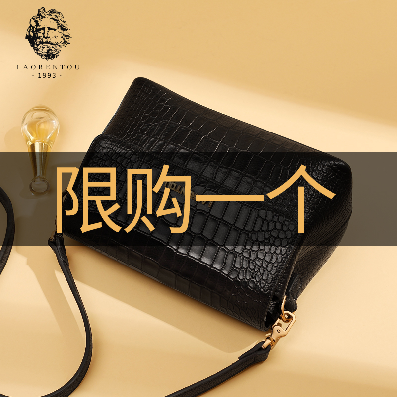 Old man head atmospheric leather bag woman 2019 new fashion crocodile tattoo middle-aged woman shoulder-shouldered mother bag
