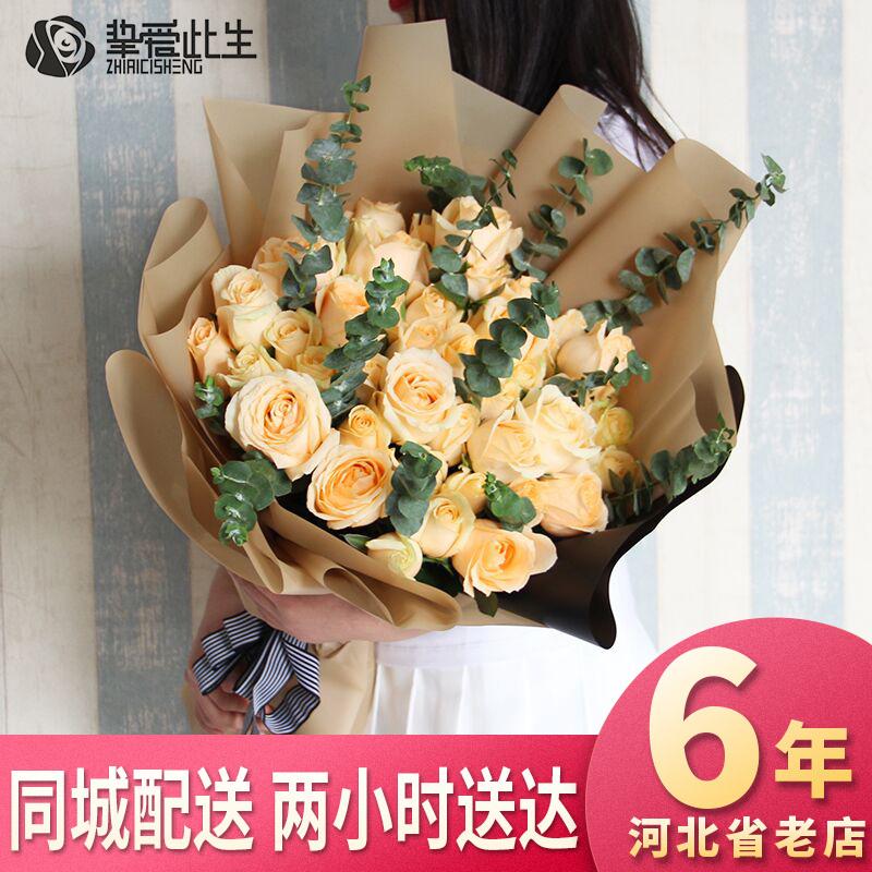 教师节鲜花速递同城石家庄保定邯郸廊坊邢台唐山99朵玫瑰花束生日