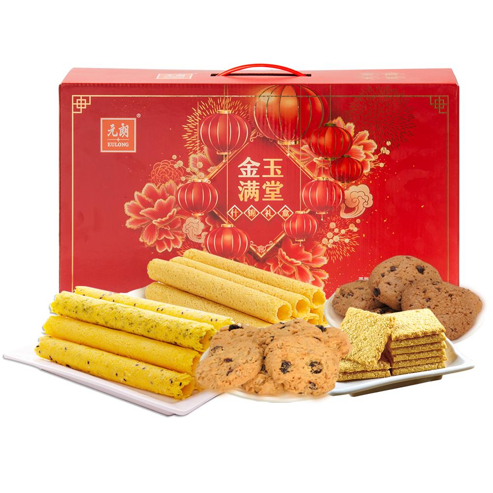 元朗蛋卷曲奇饼干礼盒720g零食大礼包整