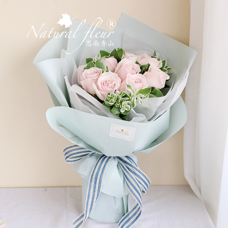 USD 68.14] Pink rose bouquet Shanghai Valentine\'s day girlfriend ...