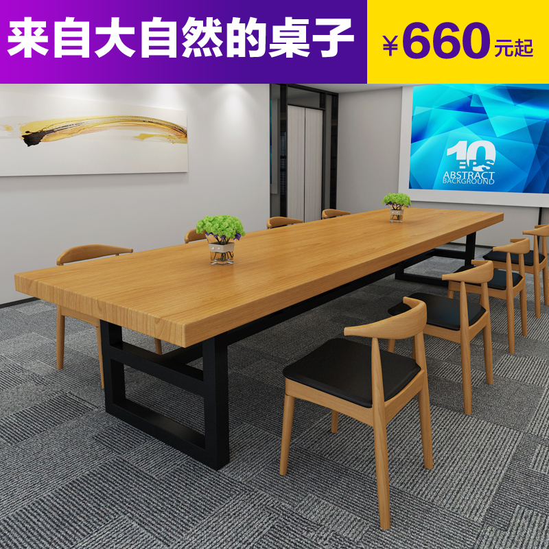 Merveilleux American Solid Wood Conference Table Long Table Simple Long Strip Computer Table  Wooden Table Simple Negotiating Table And Chair Combination Desk