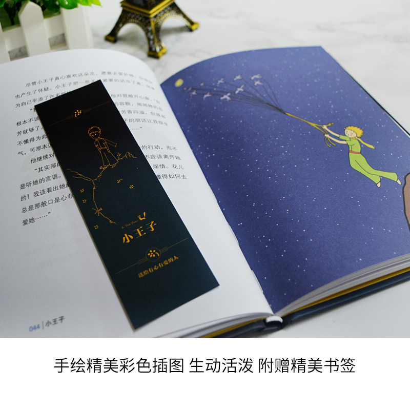 Genuine spot / small Prince English version Chinese version (2  volumes)hardcover gilding original version of the world's famous books not  deleted