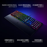Razer Razer Black Widow Spider V3 Gaming 87/104 Key RGB Backlit Computer Game Eating Chicken Mechanical Keyboard