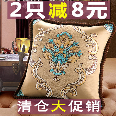 High-end continental embroidered flower Chinese solid wood pillow cushion cover car sofa back pad bed large