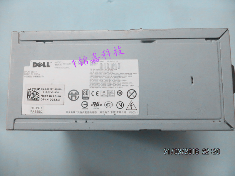 DELL t7500 workstation power h1100ef-00 1100W G821T OR622G
