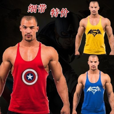 16 summer explosion models men's superman bodybuilding clothing gym sports training deep digging muscle loose men's vest