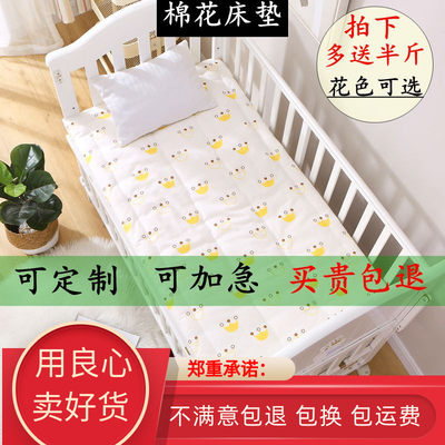 Pure cotton kindergarten mattress baby scorpion children's pads are spliced ​​bed mat student nimphy sleep pad plus thick custom