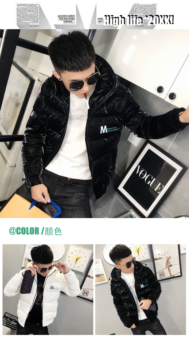 Winter new net red trend handsome down jacket spiritual social group cotton jacket men's jacket light cooked wind small cotton wool 23 Online shopping Bangladesh