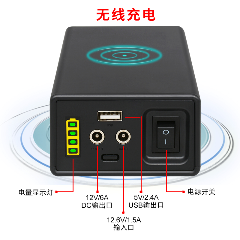 12V lithium battery 5v mobile wireless charge 18650 cell large capacity  small volume monitoring 12 volt battery backup power supply