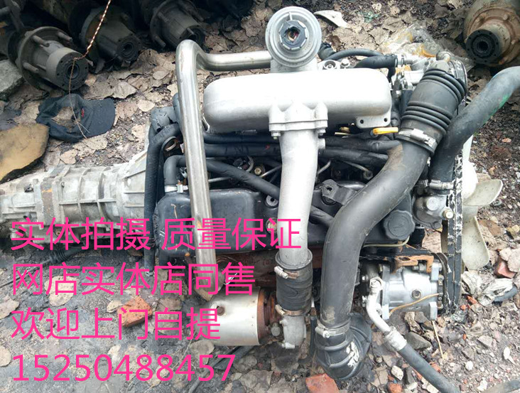 Isuzu Diesel Engine Assembly 4JBI 4D24 Pickup Truck Truck Gyeongju JMC  Collection Emperor