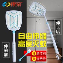 Electric mosquito Pat rechargeable household mosquito extinguishing device force telescopic folding