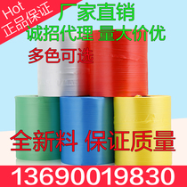 End Belt tearing belt machine with packing strapping plastic rope packing tape