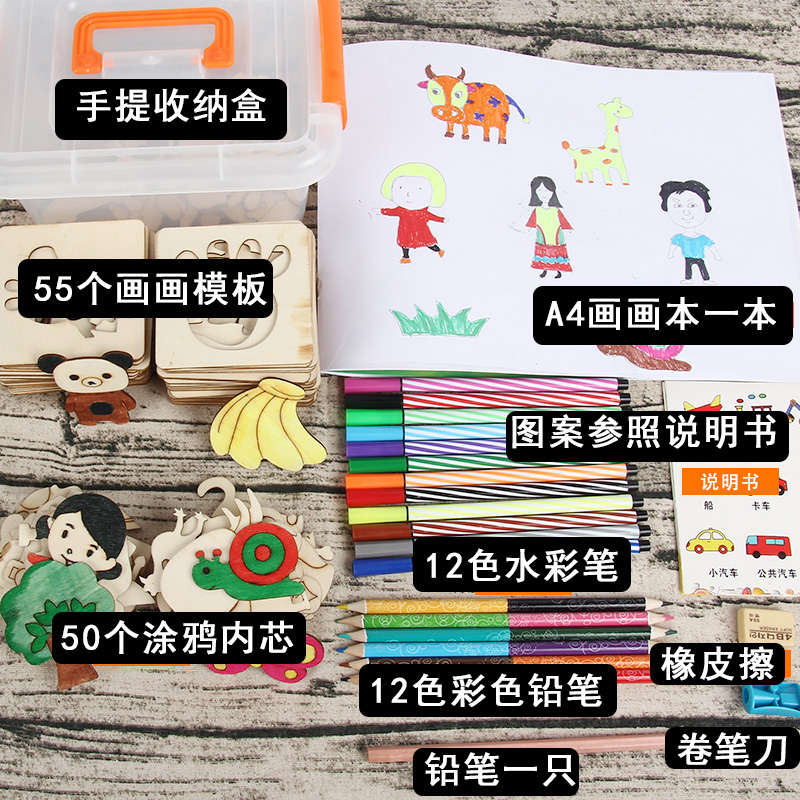 drawing set tools kindergarten pupils beginner doodle painting