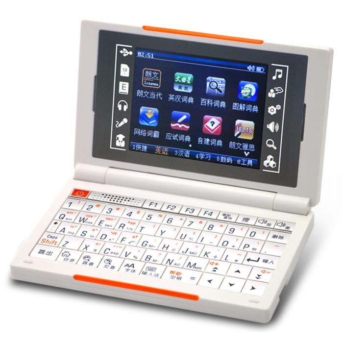 文曲星E1000S电脑电子词典英语学习机牛津辞典郎文英汉翻译机包邮