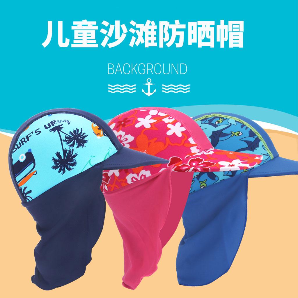 Детские Пляжная шляпа на мальчика Xia Dazhao солнце шляпа солнце шляпа открытый девушка пляж прилива шеи плавание солнце шляпа