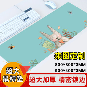 3MM thick-made cartoon super cute adorable mouse pad game pad thick mat desk girl keyboard