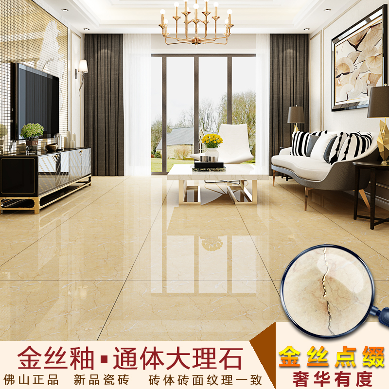 Usd 2050 Gold Glaze Whole Marble Tile Living Room Floor Tile Tv