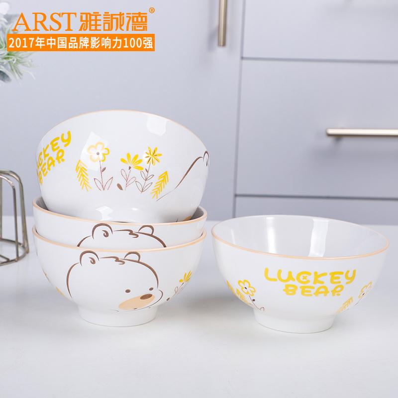 雅诚德饭碗碟套装家用网红可爱饭碗筷组合个性盘碗陶瓷器餐具套装