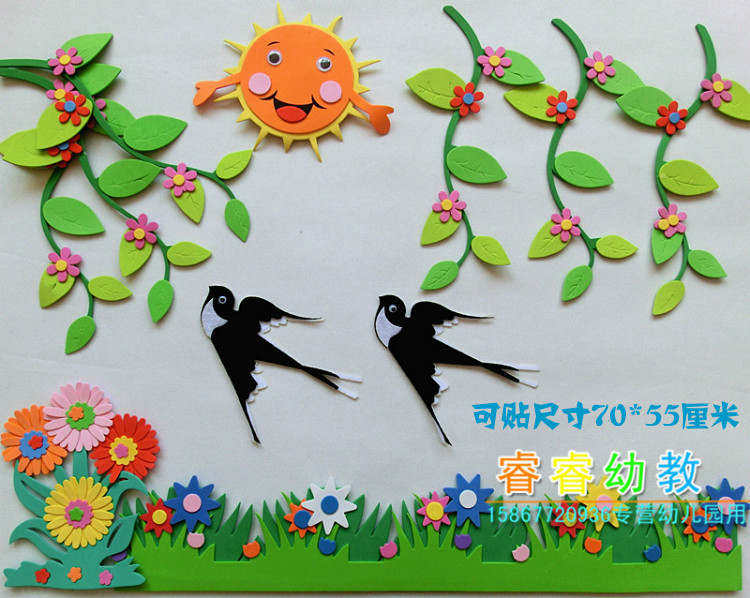 Kindergarten Chalkboard Diy Decorative Wall Stickers Classroom