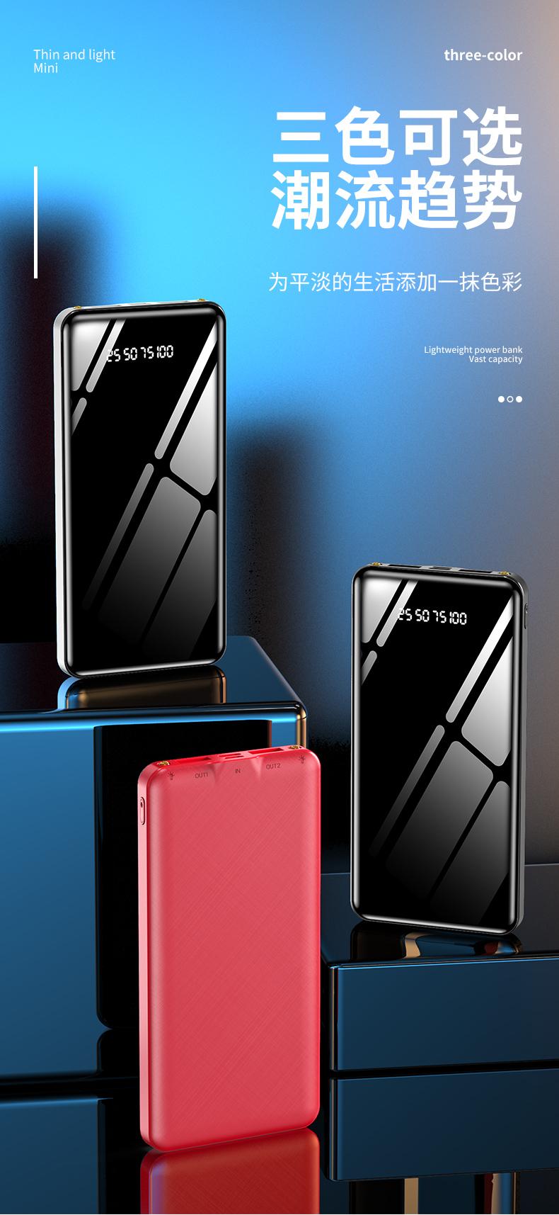 中國代購 中國批發-ibuy99 10000mah充电宝适用于苹果安卓智能任何手机平板通用快充移动电源