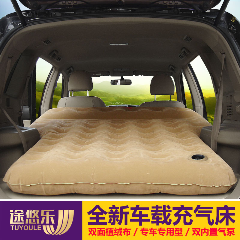 highlander voiture gonflable rav4 v hicule voiture couchage coussin d air matelas lit suv. Black Bedroom Furniture Sets. Home Design Ideas