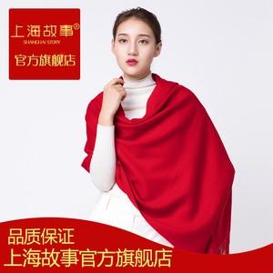 上海故事羊毛围巾女冬季韩版春秋保暖加厚长款围脖纯色披肩两用