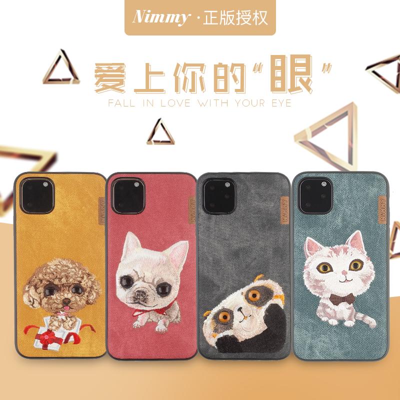 nimmy苹果X刺绣手机壳iphone11promax泰迪法斗Xsmax熊猫8p猫狗XR