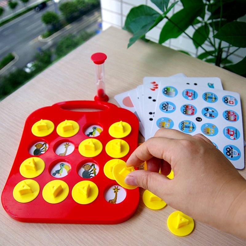 Ребенок головоломка игрушка обучения в раннем возрасте память шахматы модернизированный фокус сила память сила игра поворот поворот шахматы отцовство интерактивный стол тур