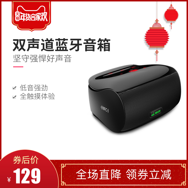 魅动 MD5110蓝牙音箱低音炮车载手机音响无线迷你便携NFC立体声