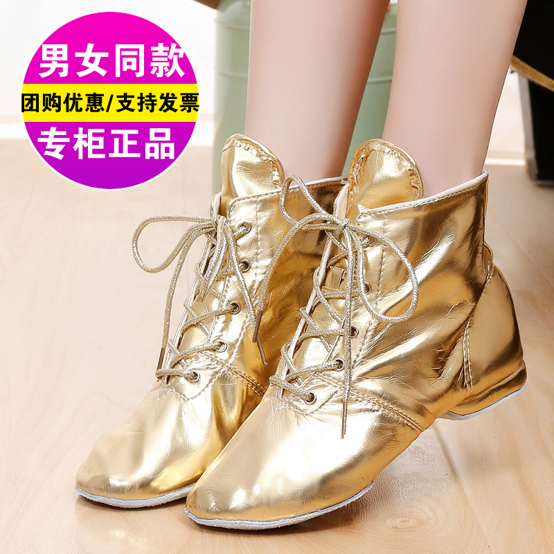 Usd 1895 Canvas Jazz Boots Leather Dance Shoes Male Practice Shoes
