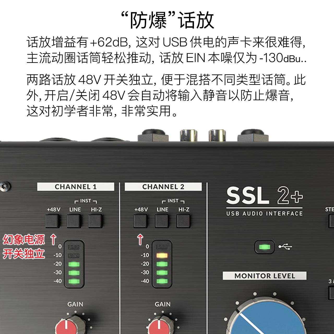 SSL_2 评测11.jpg