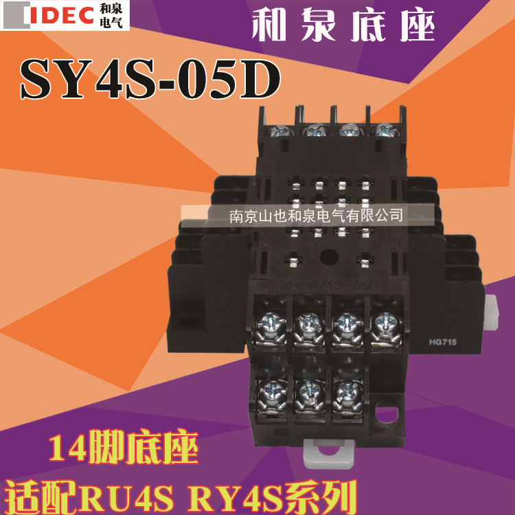 Remarkable Usd 6 00 Original Authentic Idec And Spring Relay Wiring Base Sy4S Wiring Digital Resources Xeirawoestevosnl